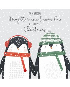 To a Special Daughter and Son in Law with Love at Christmas Card