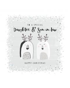 Merry Christmas Daughter and Son-in-Law