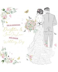 To a special Daughter and Son in Law on your Wedding day card